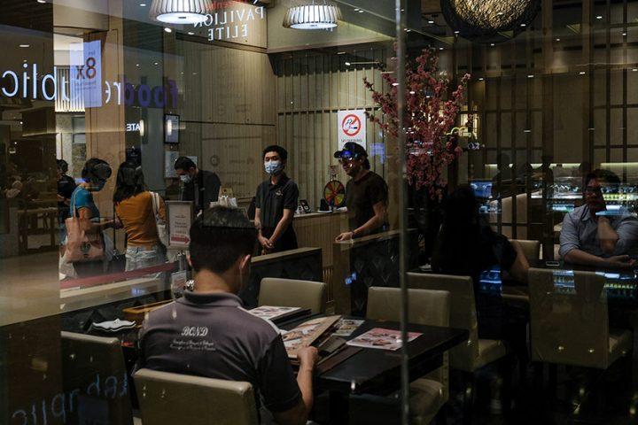 PKPP: Rakyat Malaysia yang suka 'stream video' rupanya suka makan di luar